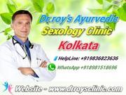 Sexologist Doctor (Dr. Narayan Roy - Sexologist Doctor in Kolkata)